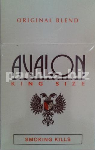 avalon-white-1