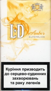 LD Super Slims Amber