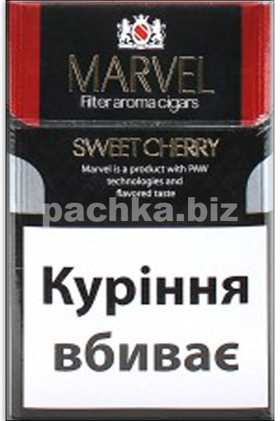 Сигарети-Marvel-sweet-cherry
