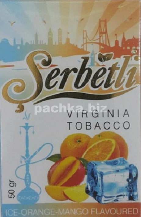 tabak-serbetli-ice-orange-mango-1000x1000