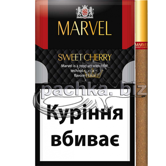 Сигареты  MARVEL sweet cherry