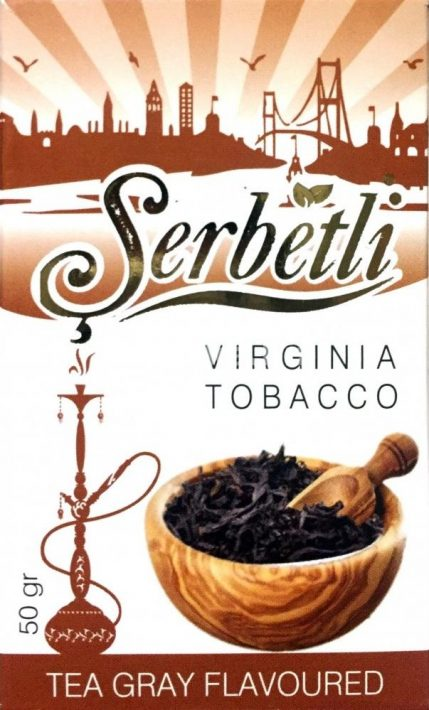 Serbetli, Tea Gray (Чай)