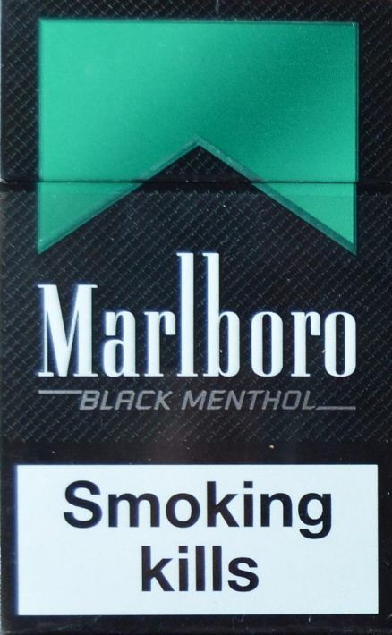 Marlboro Black Duty