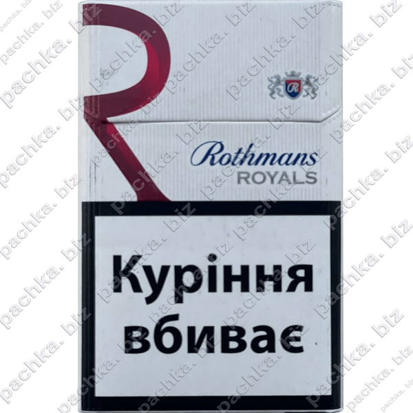 ROTHMANS Red Акциз - фото 6